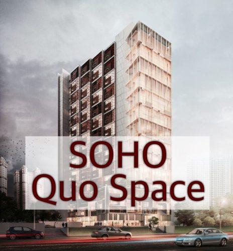 Quo Space: Konsep SOHO (Small Office Home Office) Zaman Now yang Perlu Kamu Tahu!